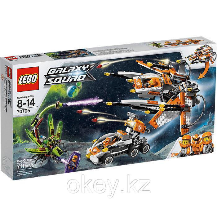 LEGO Galaxy Squad: Охотник за инсектоидами 70705 — Галактический отряд
