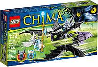 LEGO Chima: Крылатый истребитель Браптора 70128