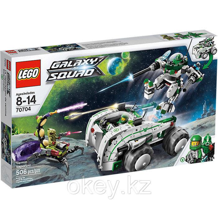 LEGO Galaxy Squad: Уничтожитель инсектоидов 70704 — Галактический отряд