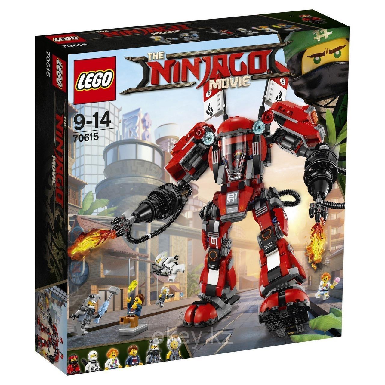 LEGO Ninjago Movie: Огненный робот Кая 70615