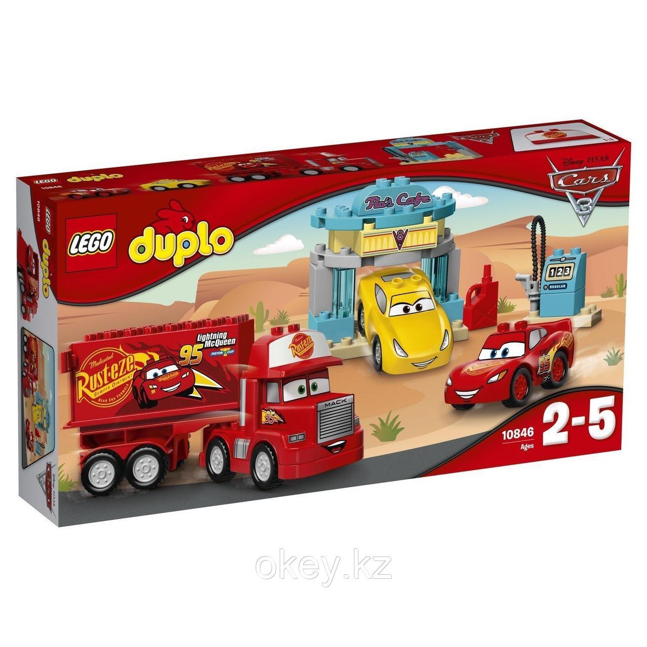 LEGO Duplo: Тачки: Кафе Фло (трейлер Мак) 10846