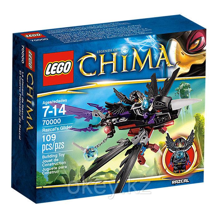 LEGO Chima: Планер Ворона Разкала 70000