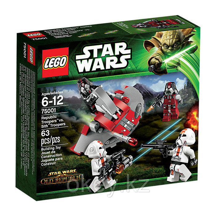 LEGO Star Wars: Солдаты Республики против воинов Ситхов 75001