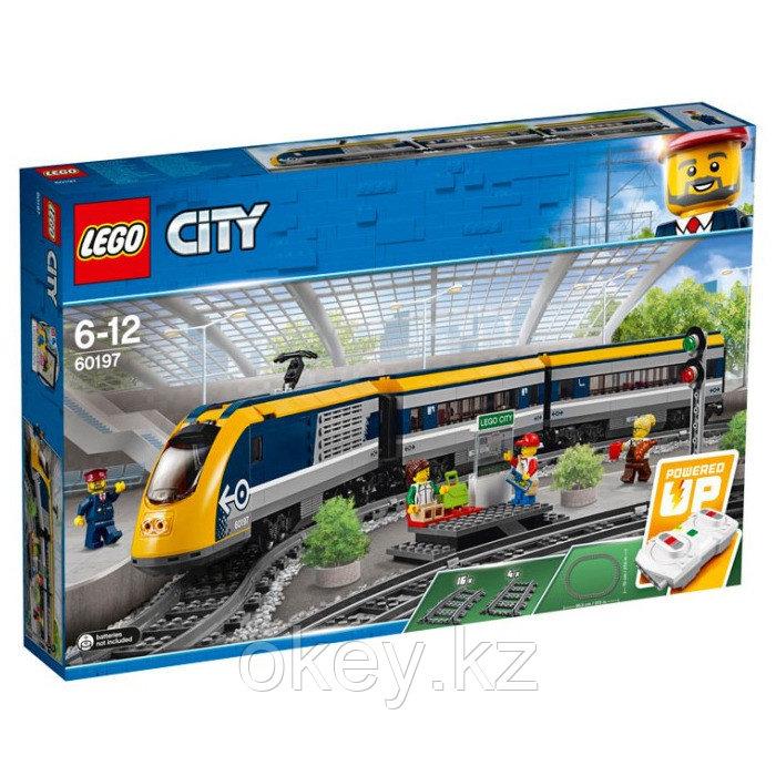 LEGO City: Пассажирский поезд 60197