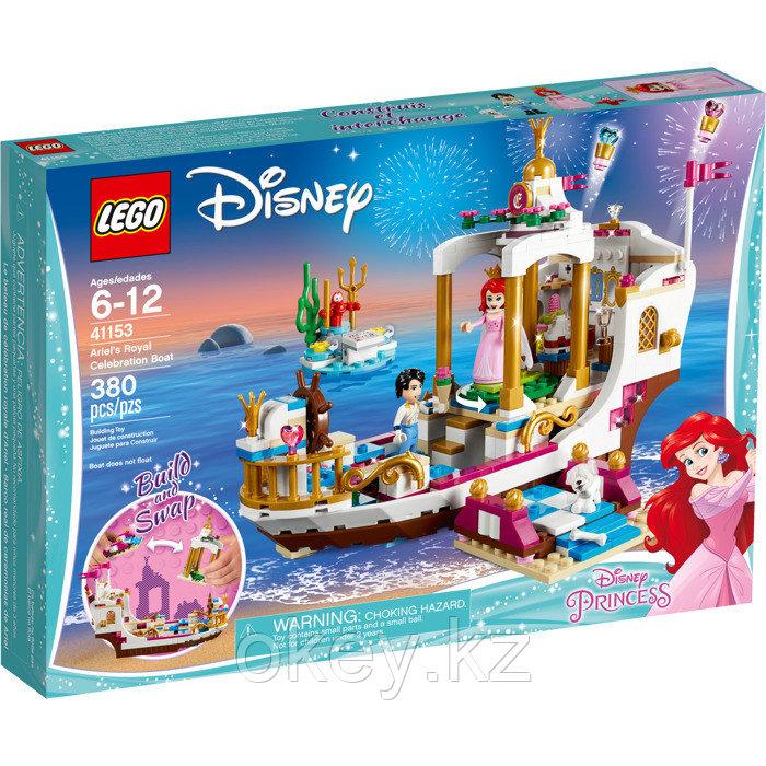 LEGO Disney Princess: Королевский корабль Ариэль 41153