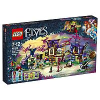 LEGO Elves: Побег из деревни гоблинов 41185