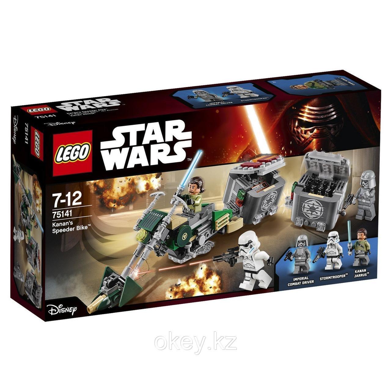 LEGO Star Wars: Скоростной спидер Кэнана 75141