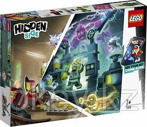 LEGO Hidden Side: Лаборатория призраков 70418