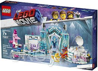 LEGO Movie 2: Сверкающее спа Шиммер и Шайн 70837