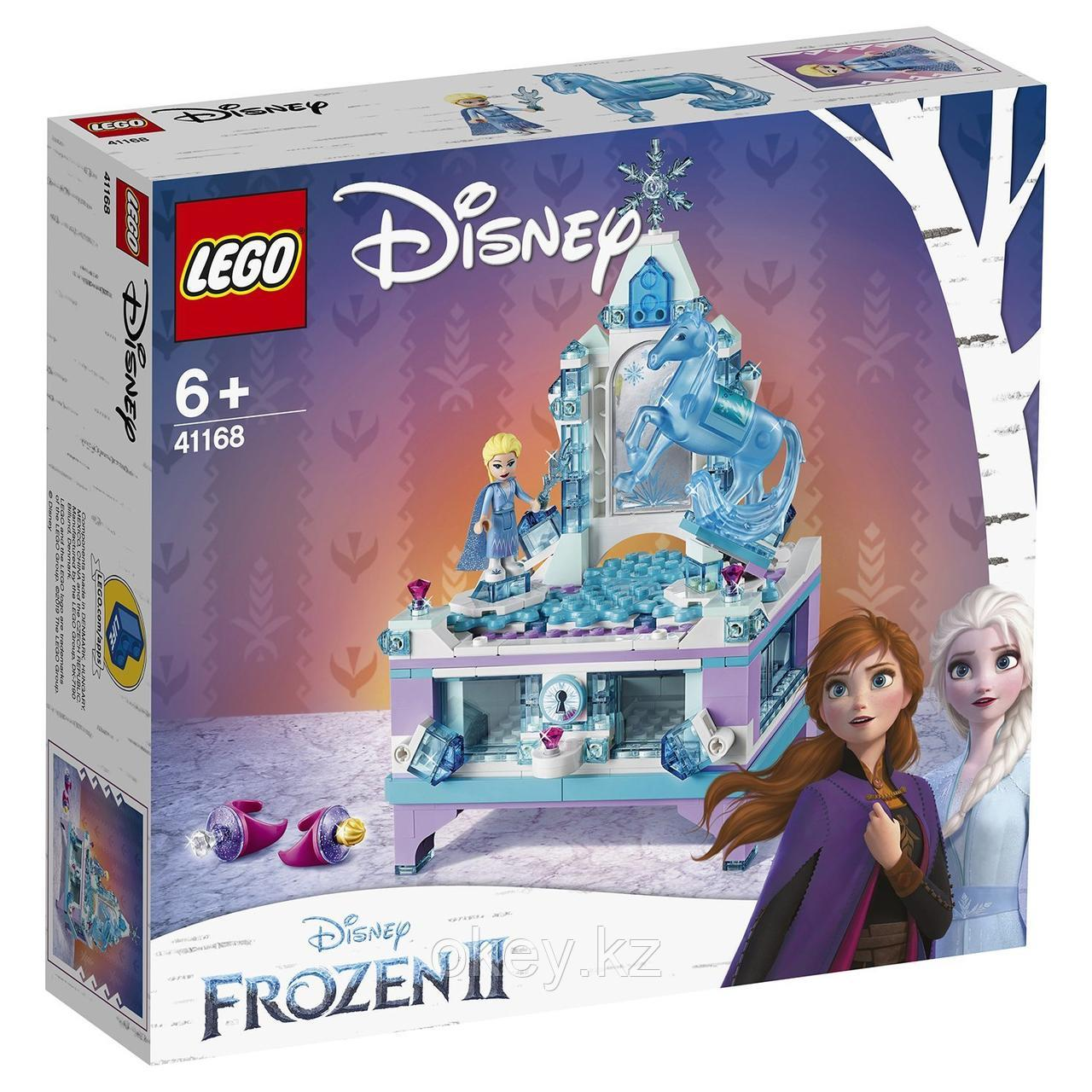 LEGO Disney Princess: Шкатулка Эльзы 41168