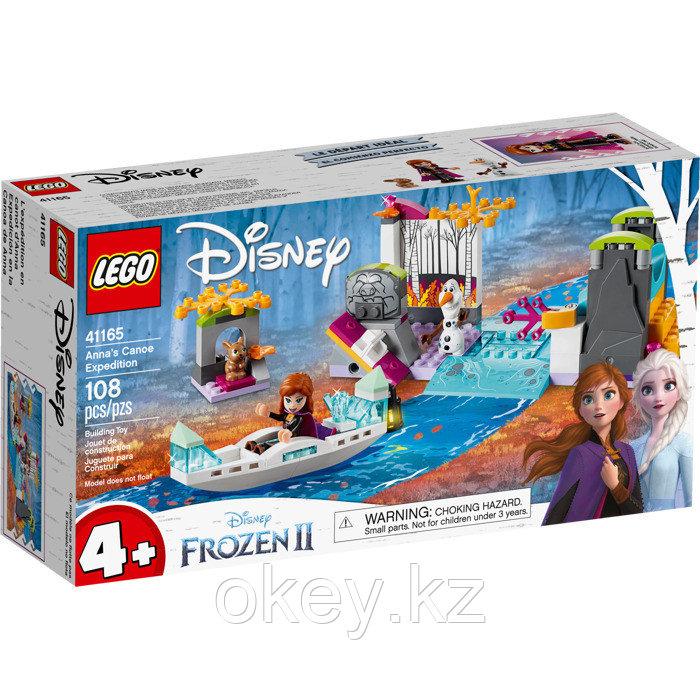 LEGO Disney Princess: Экспедиция Анны на каноэ 41165
