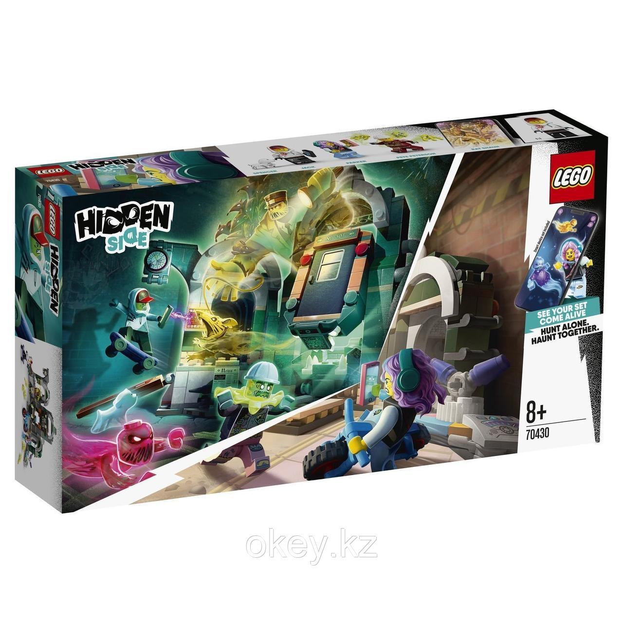 LEGO Hidden Side: Метро Ньюбери 70430