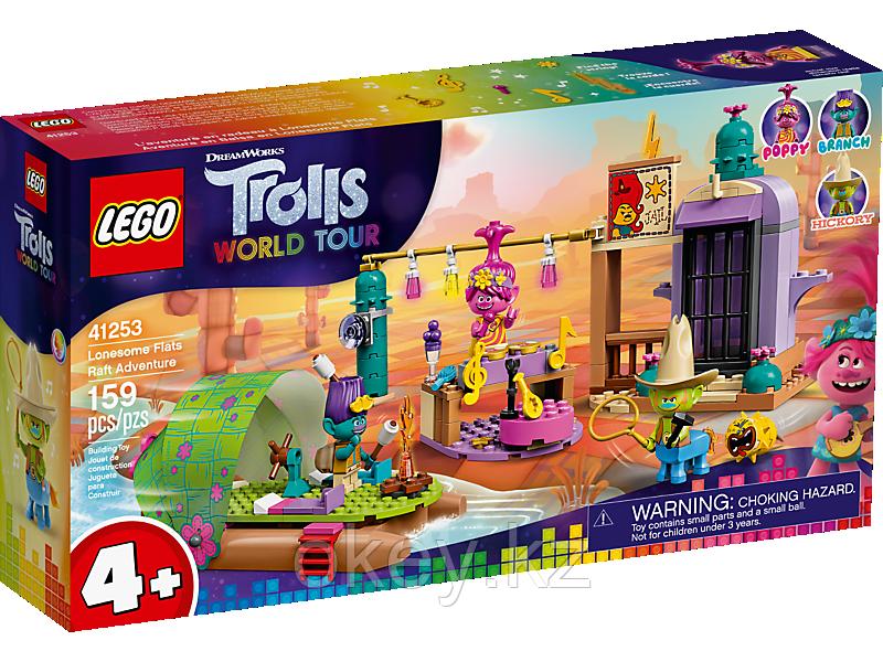 LEGO Trolls: Приключение на плоту в Кантри-тауне 41253