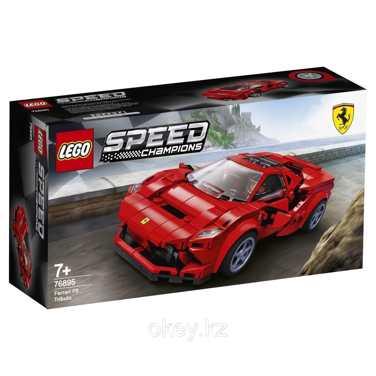 LEGO Speed Champions: Ferrari F8 Tributo 76895 - фото 1