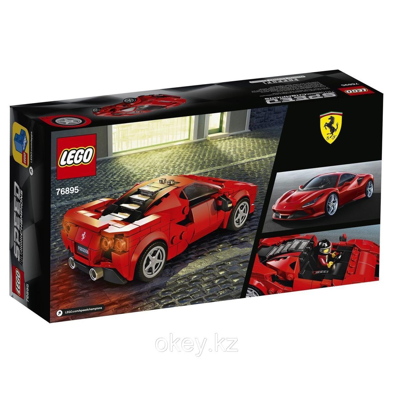 LEGO Speed Champions: Ferrari F8 Tributo 76895 - фото 2