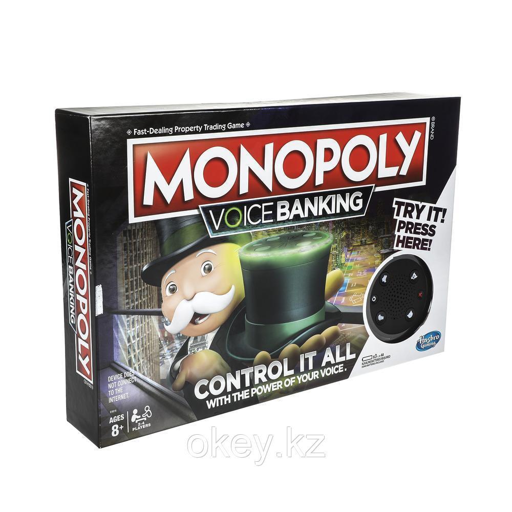 Hasbro: Игра настольная Монополия Голосовое управление E4816