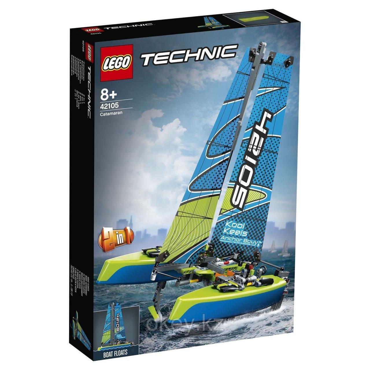 LEGO Technic: Катамаран 42105