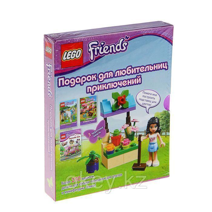LEGO Friends: Подарок для любительниц приключений. Набор (2 книги + набор наклеек + мини-набор LEGO) 702801