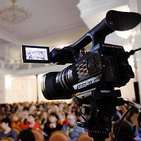 Системы онлайн трансляций и видеозаписи