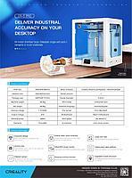 3D принтер Creality CR-5 Pro (в сборе) 300*225*380, фото 5