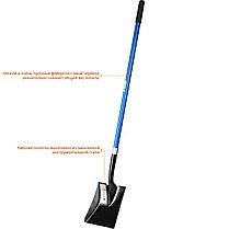 ЗУБР лопата совковая, фиберглассовый черенок, 295x230x1500 мм, фото 3