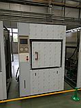 Горизонтальный двухдверный автоклав с паровым генератором, фото 2