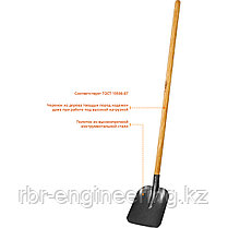 Лопата  ЗУБР совковая, деревянный черенок, Фаворит 270x230x1440 мм, фото 2