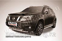 Защита переднего бампера d42+d42 двойная Nissan Terrano 2014-