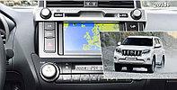 Навигационный блок на родную штатную магнитолу для Toyota NT 3325 NT3355 NT3335 NT3316 NT3305 NT3306