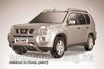 "Кенгурятник d76 низкий ""мини"" Nissan X-TRAIL 2007-11"