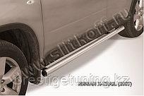 Защита порогов d57 труба Nissan X-TRAIL 2007-11