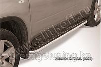 Защита порогов d42 с листом Nissan X-TRAIL 2007-11