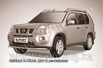 Защита переднего бампера d57 Nissan X-TRAIL 2011-13