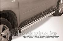 Защита порогов d76 труба Nissan X-TRAIL 2011-13