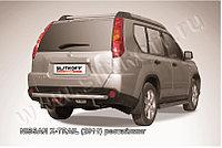 Защита заднего бампера d57 Nissan X-TRAIL 2011-13