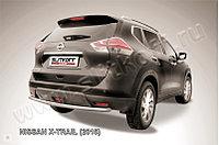 Защита заднего бампера d57 Nissan X-TRAIL 2014-18