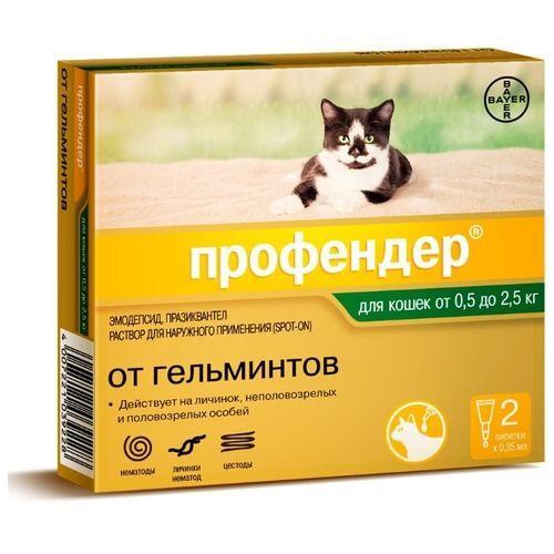 Капли на холку от гельминтов Профендер для кошек (0.5 - 2.5 кг), Bayer - 2 пип.