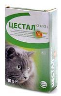 Антигельминтик Цестал Кэт для кошек, со вкусом печени, Ceva - уп. 10 табл.
