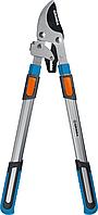 GRINDA сучкорез плоскостной телескопический с храповым механизмом, TX-980, 740 мм