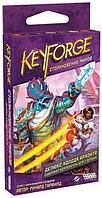 Настольная игра Мир Хобби KeyForge: Столкновение миров. Делюкс-колода архонта