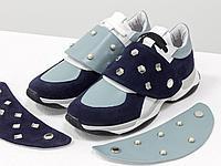 Кроссовки трансформеры из натуральной кожи серо-голубого цвета и мягкой замши синего цвета