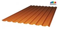 Профилированный поликарбонат, янтарный цвет, 0.8 мм