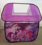 Детская игровая палатка Домик Пони ( Pony ), фото 2