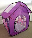 Детская игровая палатка Домик Пони ( Pony ), фото 3