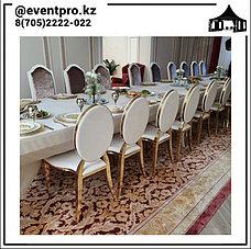 Столы Прямоугольные на Прокат, фото 2