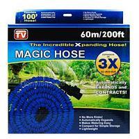 Шланг Magic HOSE 60 м