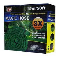 Шланг Magic HOSE 15 м