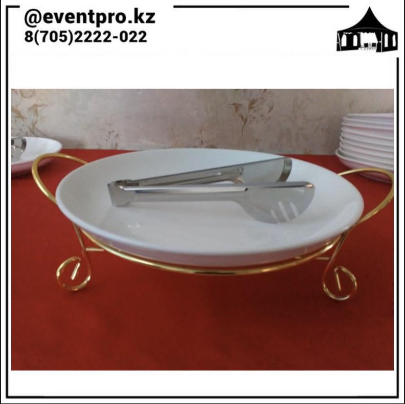 Посуда под горячие блюда в аренду