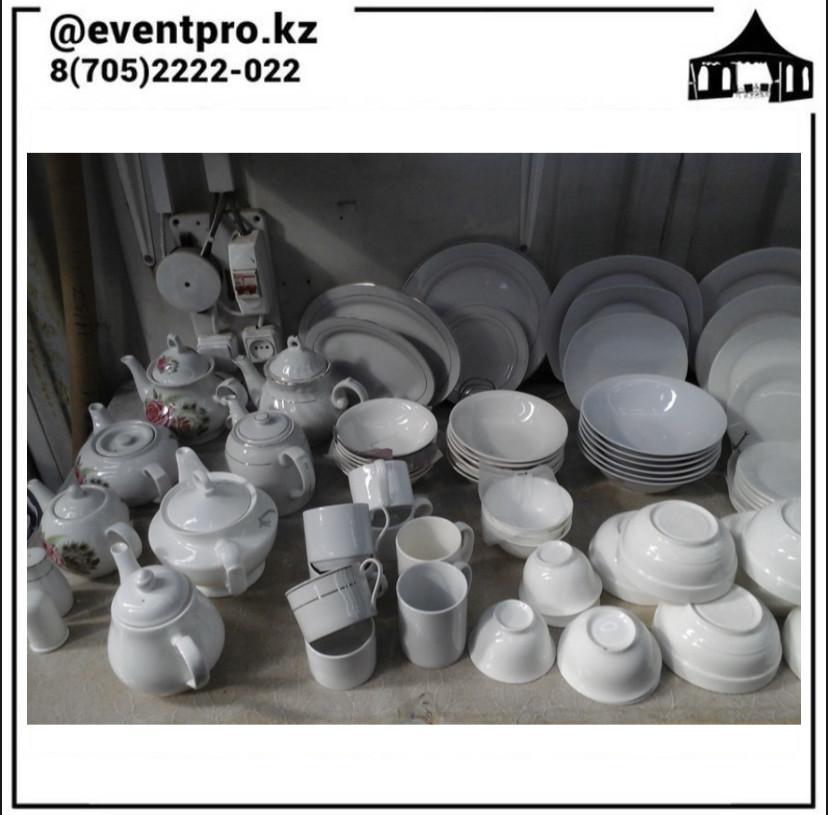 Супницы фарфоровые посуточно в аренду