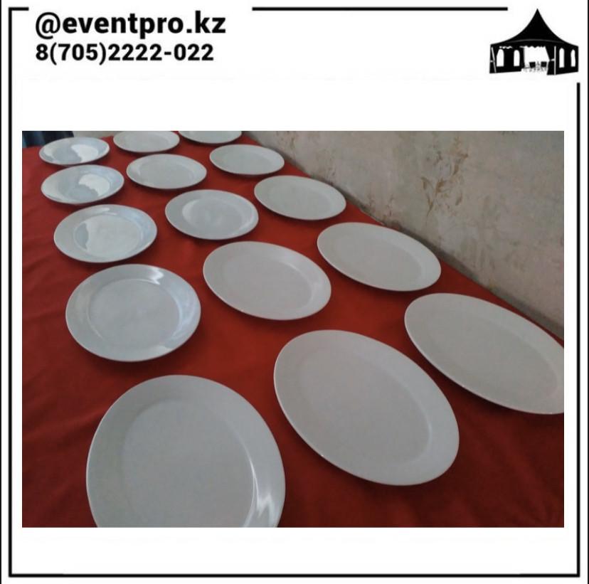 Тарелка индивидуальная для салатов